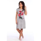Платье женское Джейн цвет серый меланж, р-р 44