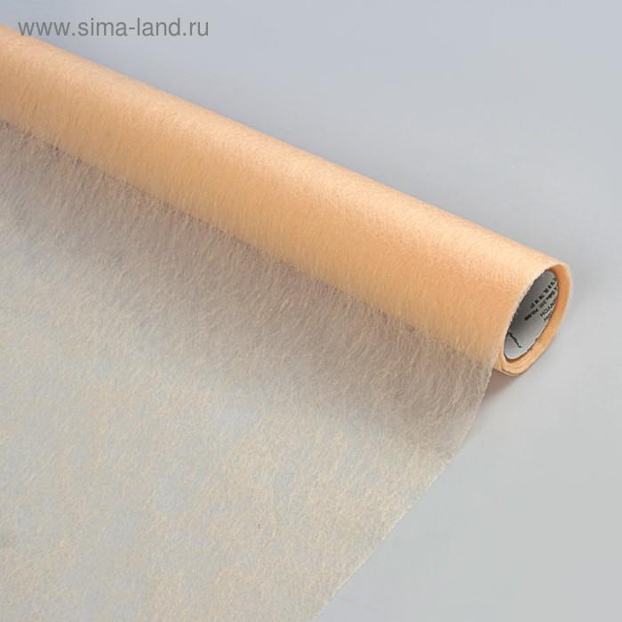 Флизелин однотонный, персиковый, 0,5 х 10 м