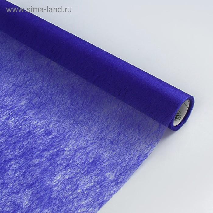 Флизелин однотонный, синий, 0,5 х 10 м