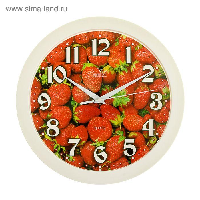"""Часы настенные круглые """"Клубника"""", кухонные"""