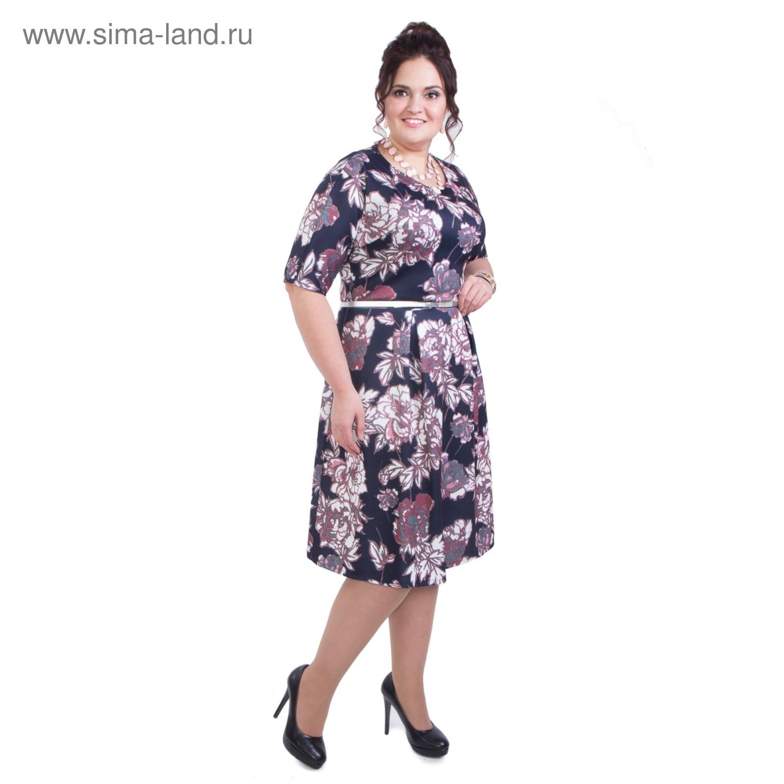 9a87ed82a42 Платье женское