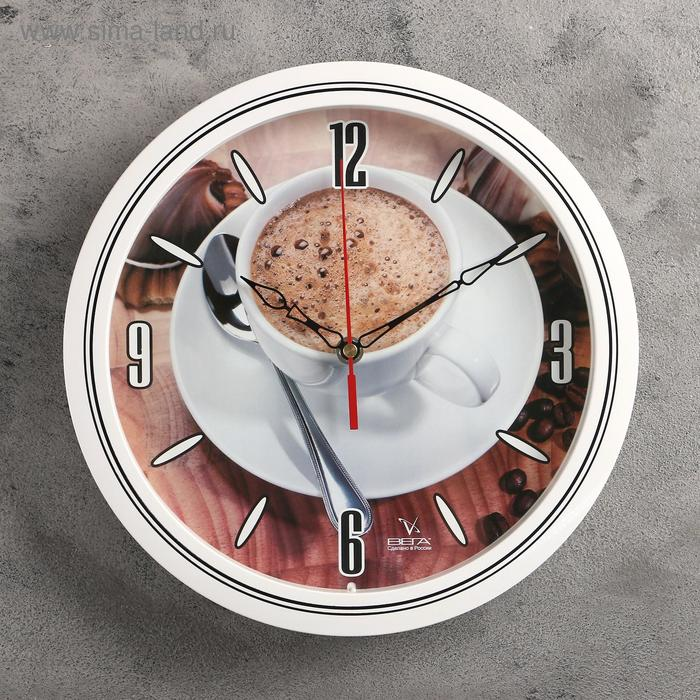 "Часы настенные круглые ""Капучино"", кухонные"
