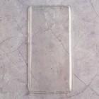 Чехол силиконовый супертонкий для Xiaomi Redmi 4 DF xiCase-11