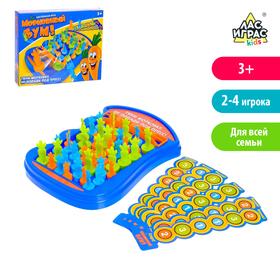 "Board game ""Carrot boom"""