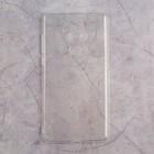 Чехол силиконовый супертонкий для Xiaomi Mi Mix 2 DF xiCase-20