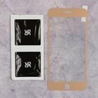 Стекло закаленное с цветной рамкой fullscreen для iPhone 7 Plus DF iColor-08 (gold)