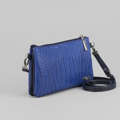 Сумка женская, отдел на молнии, наружный карман, длинный ремень, крокодил, цвет синий
