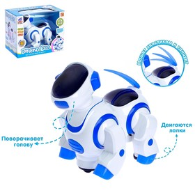 A toy robot Dog, battery powered light and sound effects, dance, MIX colors