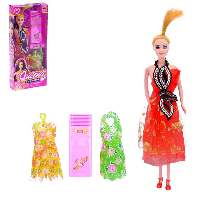 Кукла модель «Королева бала» с аксессуарами