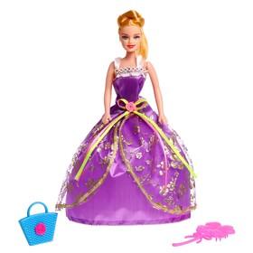 Кукла модель «Яна», в платье с аксессуарами, МИКС Ош