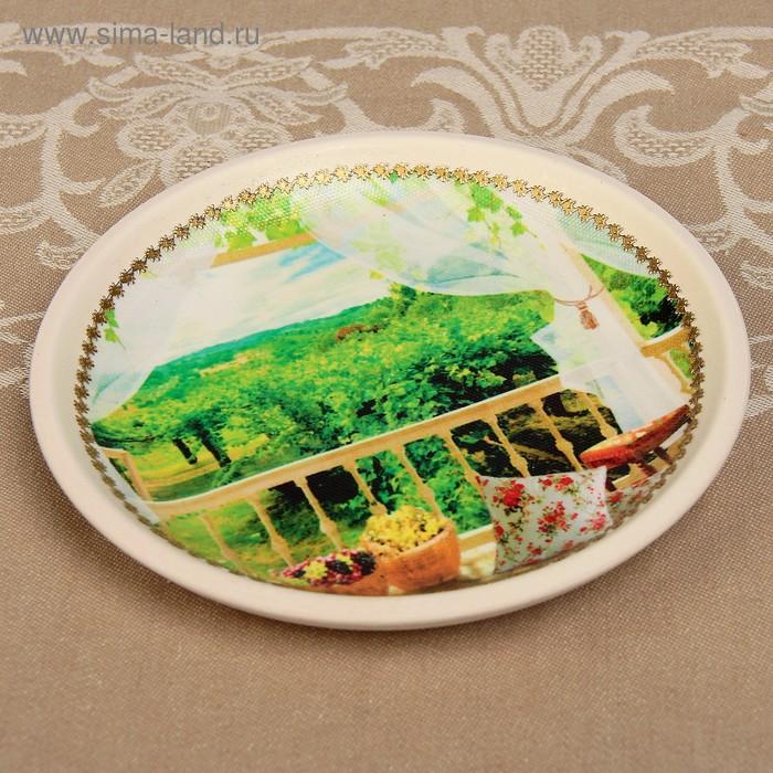 Тарелка декоративная «Летняя веранда», с рисунком на холсте, настенная, D = 16 см
