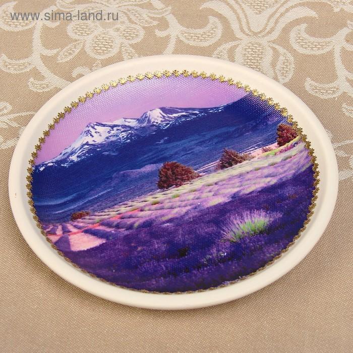 Тарелка декоративная «Горная лаванда», с рисунком на холсте, настенная, D = 16 см