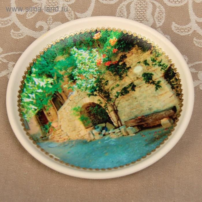 Тарелка декоративная «Улочка», с рисунком на холсте, настенная, D = 16 см