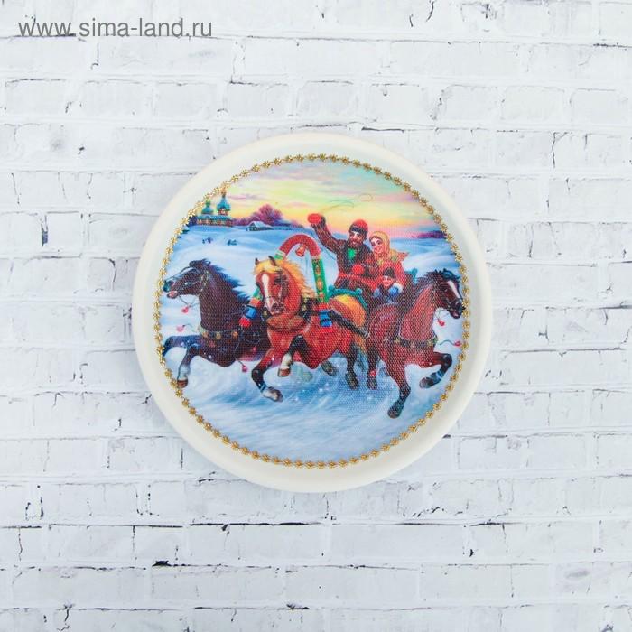 Тарелка декоративная «Зимняя тройка», с рисунком на холсте, настенная, D = 16 см