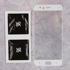 Стекло закаленное с цветной рамкой fullscreen для Xiaomi Mi 6 DF xiColor-14 (white)