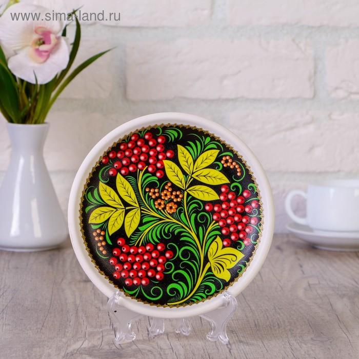 Тарелка декоративная «Рябинка», хохлома, с рисунком на холсте, настенная, D = 16 см