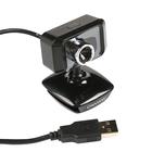 Веб-камера Canyon CNE-CWC, 1, 3 МП, 1600x1200, HD 720p, 360° поворот, черная