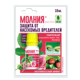 Средство Молния от насекомых-вредителей Экстра, КЭ  в пакете, флакон, 10 мл