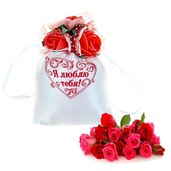 "Аромасаше в мешочке ""Я люблю тебя"", аромат дикой розы"