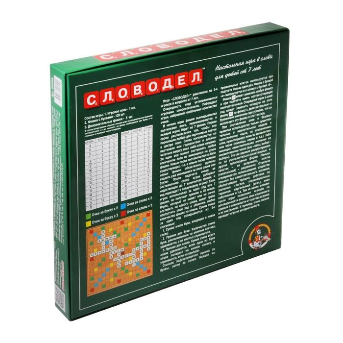 """Игра настольная """"Словодел"""""""
