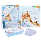 """Подарочный набор """"Как растёт наш малыш"""": книга малыша, коробочки для хранения и носочки МИКС"""