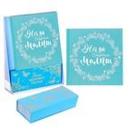 """Подарочный набор """"Наш сладкий малыш"""": коробочки для хранения и книга малыша"""