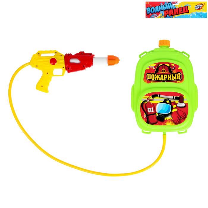 Водный пистолет «Пожарный», ранец-балон