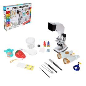 Набор игровой «Научная лаборатория», микроскоп с аксессуарами