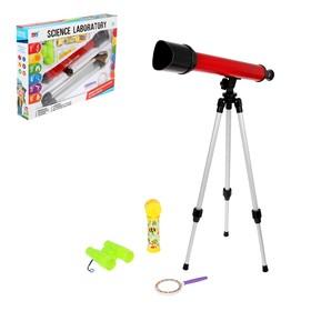Набор игровой «Моя лаборатория»: телескоп, калейдоскоп, бинокль, лупа