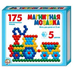 Мозаика магнитная, шестигранная, 175 элементов