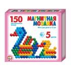 Мозаика магнитная, шестигранная 150 шт, 5 цветов - фото 697022