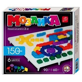 Мозаика квадратная, 150 элементов, 6 цветов