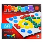 Мозаика круглая, 60 элементов по 20мм, 4 цвета - фото 697030