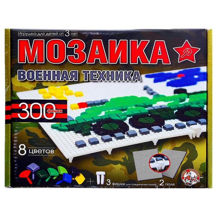 """Мозаика фигурная """"Военная техника"""", 8 цветов, 2 платы"""