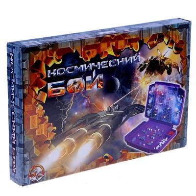 Настольная игра «Космический бой»