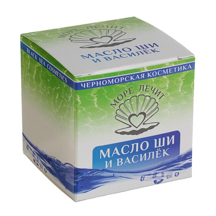 """Масло Ши """"МореЛечит"""" Василек, 50 мл"""