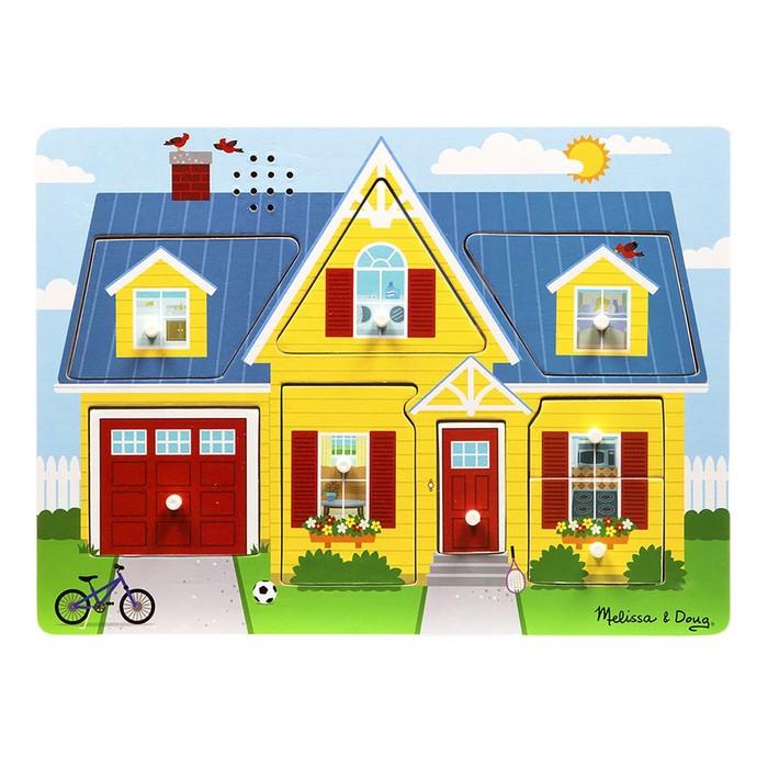 Мой дом картинки для детей в детском саду