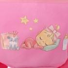 """Кармашек на детскую кроватку на лентах """"Наша малышка"""", 1 отделение - фото 105456821"""