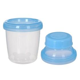 Контейнер пищевой для хранения детского питания, с дозатором