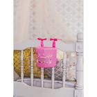 """Кармашек на детскую кроватку на лентах """"Любимая малышка"""", 1 отделение - фото 105456852"""
