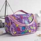 Косметичка-сумочка, отдел на молнии, цвет фиолетовый