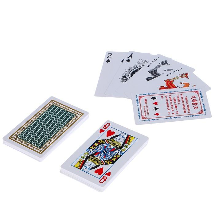 """Карты игральные пластик """"Анте"""", 25 мкрн, 9х6.5 см"""