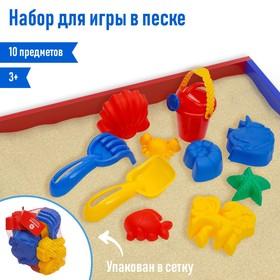 Набор для игры в песке (7 формочек, совок, грабли, лейка 0,35 л), МИКС