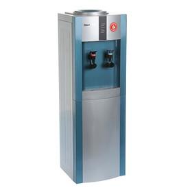 Кулер для воды AquaWork AW 16LD/EN, с охлаждением, 700 Вт, синий