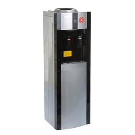 Кулер для воды AquaWork AW 16LD/EN, с нагревом/охлаждением, 700 Вт, серебристо/черный