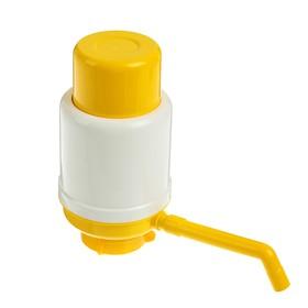 """Помпа для воды """"Дельфин"""" Эко, механическая, под бутыль от 11 до 19 л, желтая"""