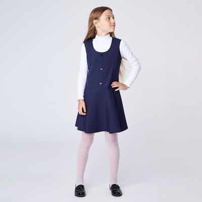 Сарафан для девочки , рост 128 см, цвет синий