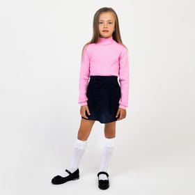 Школьная юбка для девочки, рост 128-134 см, цвет синий