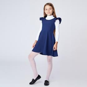 Сарафан для девочки , рост ост 116-122 см, цвет синий