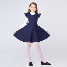 Сарафан для девочки , рост 122-128 см, цвет синий
